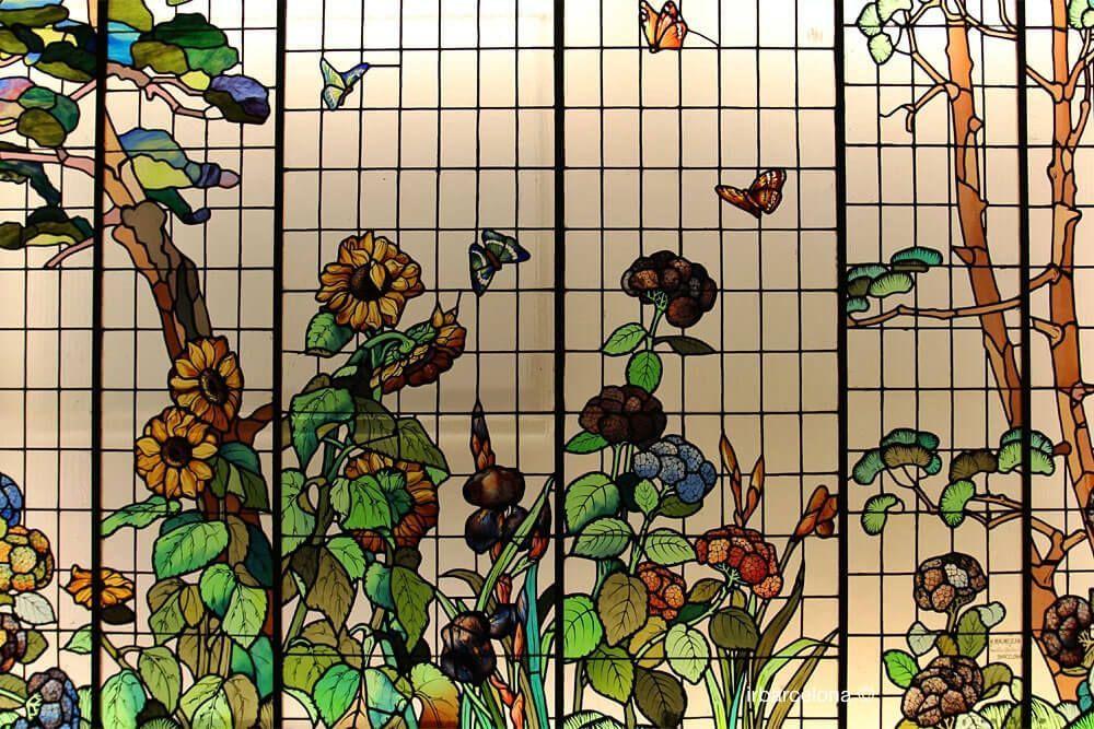 Blumen Buntglas