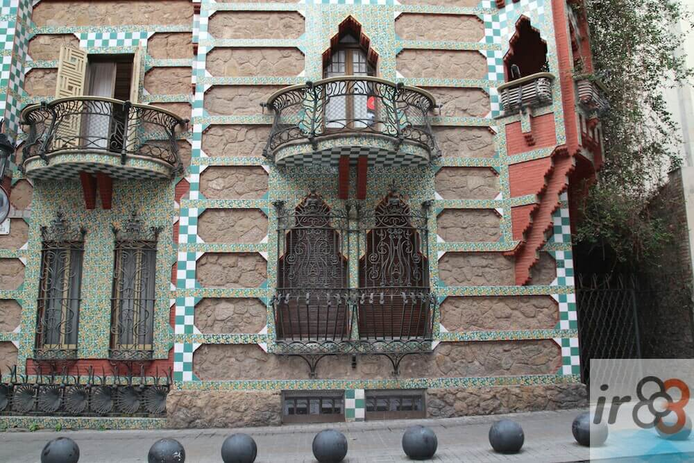 Besuch Casa Vicens