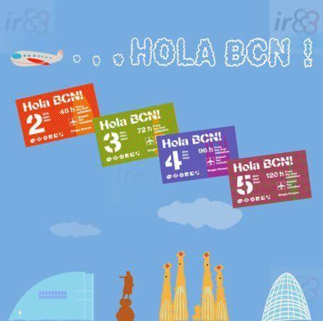 Hola BCN 3 Tage