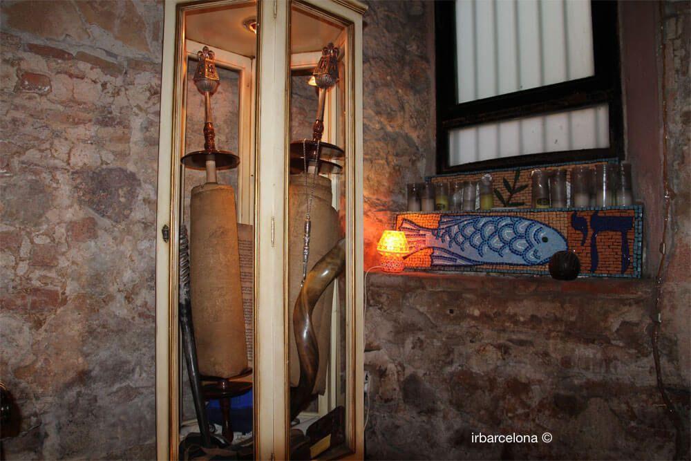 Die Tora Synagoge